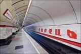 Чотири станції столичної підземки відремонтують