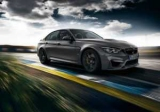Представлена найпотужніша BMW M3