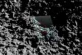 Китай опублікував фото дивною субстанції на зворотному боці Місяця