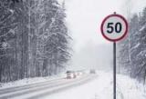 Максимум по місту тепер 50 км/год: набули чинності нові ПДР