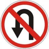 Юристи нагадали водіям, у яких ситуаціях заборонений розворот