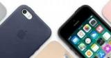 Американка зажадала від Apple трильйон доларів за уповільнення iPhone