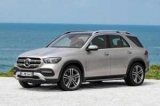 Mercedes-Benz розсекретив новий кросовер GLE