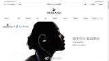 Meizu випустить навушники з кристалами Swarovski за $1000