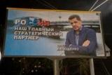 Власти объяснили, как провокационные плакаты о