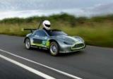 Aston Martin побудувала крихітну модель Vantage без мотора