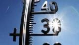 Британські вчені розкрили таємницю аномальної спеки